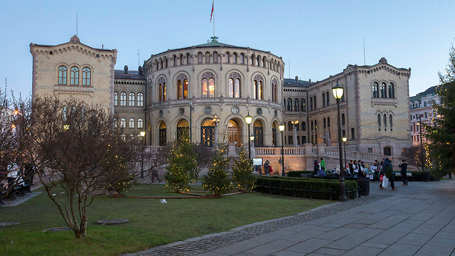 The Parliament building in Oslo. (Photo: EPA)