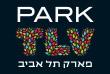 פארק TLV