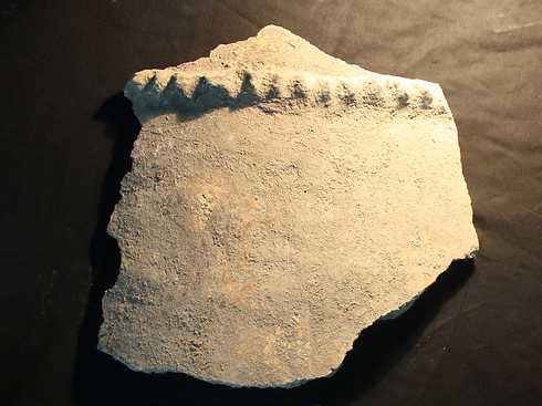 The archeological remains were found to date back to the Copper Age. (Photo: Israel Antiquities Authority)
