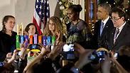 חג שמח בבית הלבן (AP)