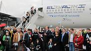 2014 marked a record high in aliyah
