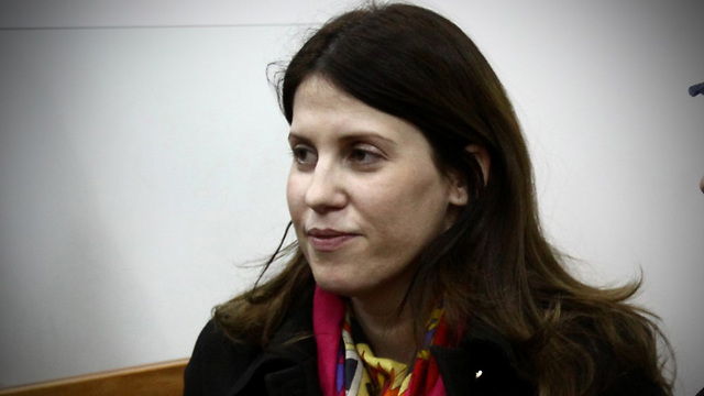 Ranit Kirschenbaum (Photo: Avi Moalem)