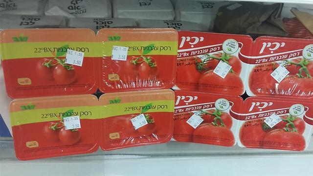 אותו יצרן. רסק עגבניות של יכין: 3.90 שקלים, רסק עגבניות מגה 3.50 שקלים ()