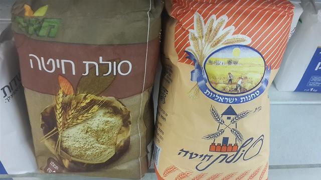 אותו יצרן למותג הפרטי של מגה ולמותג של טחנות ישראליות, אבל המחיר זהה ()