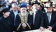 ישראל ברדוגו
