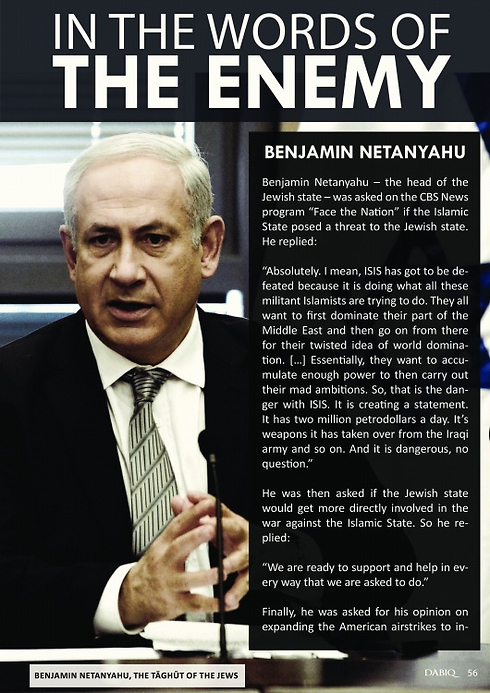 Netanyahu featured in Islamic State magazine