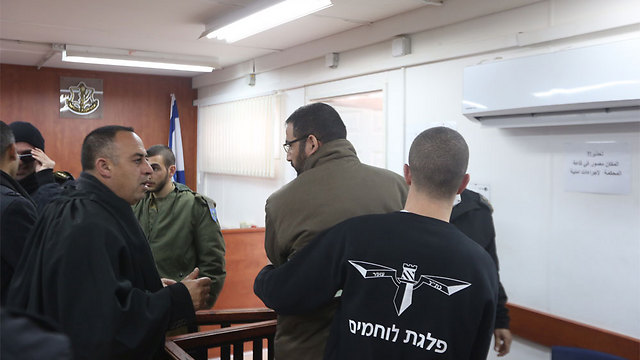 Kawasmeh in court (Photo: Gil Yohanan)