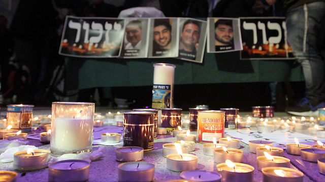 A solidarity rally in Netanya after the Paris attacks (Photo: Ido Erez).