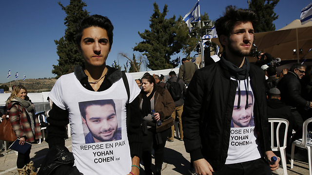 Friends of Yohan Cohen at the funeral (Photo: AFP)