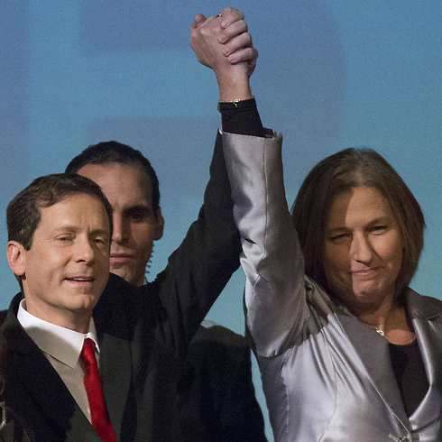 Isaac Herzog and Tzipi Livni (Photo: AFP)
