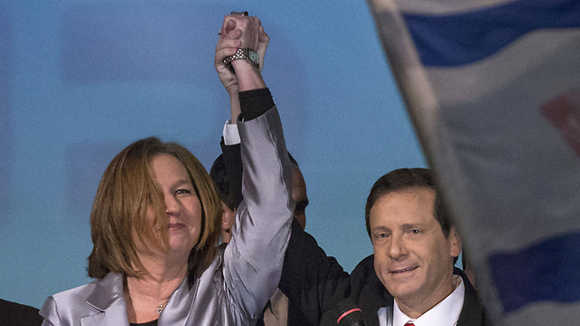 Zionist Camp leader Herzog with political partner Livni (Photo: AFP)