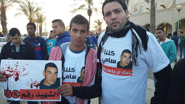 מפגינים נושאים את תמונתו של סאמי אל-ג'עאר (צילום: רועי עידן)