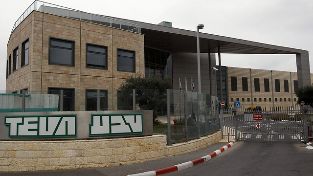 Teva Jerusalem factory. (Photo: Reuters)
