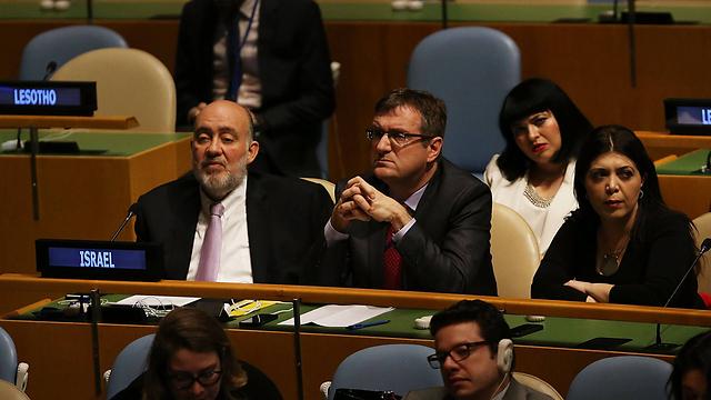 Israeli delegation to UN (Photo: AFP)