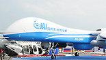 """צילום: התעשייה האווירית לישראל בע""""מ"""