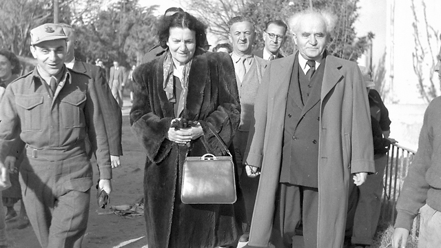 David Ben-Gurion, left, with wife Paula (Photo: Yehuda Aizenshtark, courtesy of the IDF Archive in the Defense Ministry)