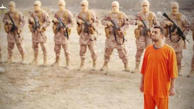 Islamic State video showing Jordanian pilot's brutal execution.