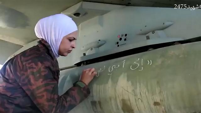 """כותבים """"הקדשות"""" לאנשי דאעש ()"""