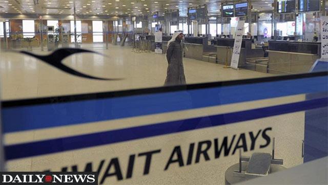 """דלפקי """"כוויית איירליינס"""" בשדה התעופה. למטה: בני הזוג ()"""