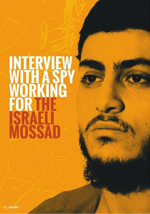 Muhammad Musallam's interview in the IS magazine.