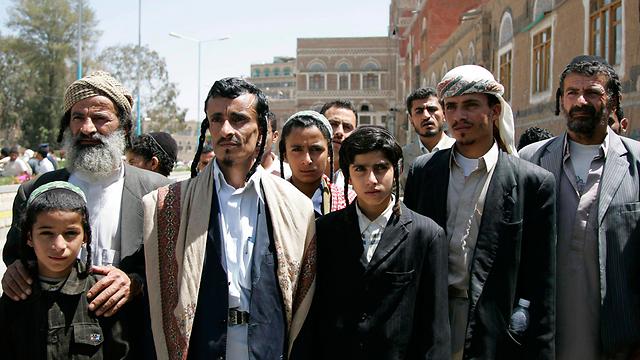 The Jews of Yemen  Pho...