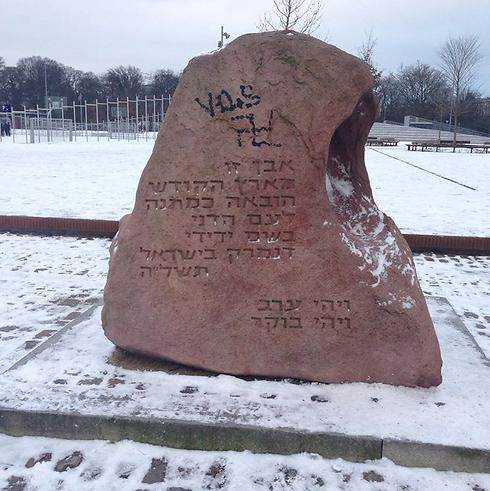 חילול אנדרטה יהודית בדנמרק (צילום: מתוך פייסבוק)