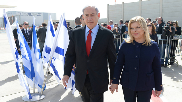 Netanyahu takes off for US (Photo: GPO) Photo: Amos Ben Gershom, GPO