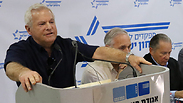 Commanders for Israel's Security Photo: Shaul Golan