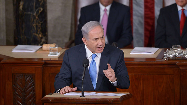 Netanyahu speaking before Congress (Photo: AFP)
