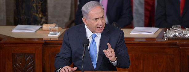 Netanyahu addresses Congress (Photo: AFP)