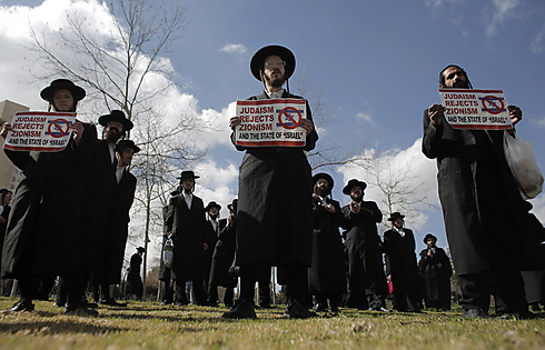 Ultra-Orthodox Jews at protest. 'We are the sane voice'