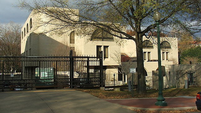 Israeli Embassy in Washington DC (Photo: Krokodyl, CC BY-SA 3,0)