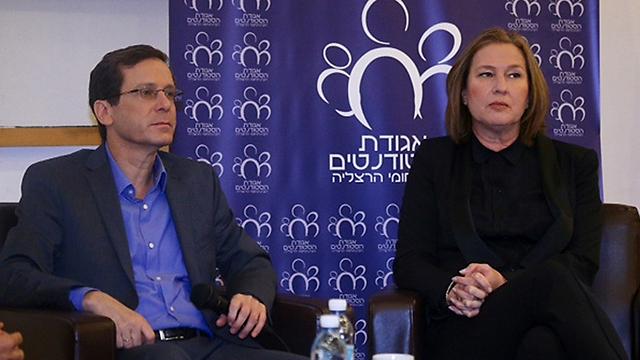 Herzog and Livni at the IDC Herzliya (Photo: Motti Kimchi)