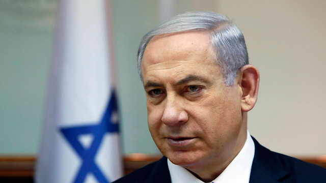 Prime Minister Benjamin Netanyahu (Photo: Reuters)