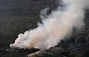 מפחמות (צילום: המועצה האזורית מנשה)