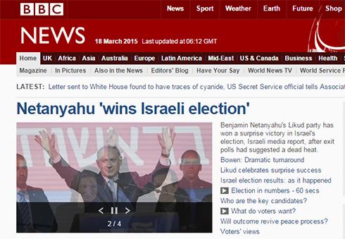ב-BBC עדיין מחכים לקולות החיילים ושומרים על ניצחון נתניהו במרכאות ומצגת תמונות מתחלפת של נתניהו, לבני והרצוג ()