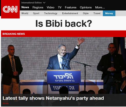 """""""האם ביבי חזר?"""" תהו היום ברשת CNN האמריקנית. אחרי שאתמול שאלו באתר: """"האם זה הסוף של ביבי"""" ()"""