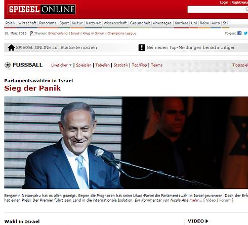 """הכותרת הראשית ב""""דר שפיגל"""" הגרמני הייתה הבוקר """"הקאמבק של נתניהו"""". אחרי שעה קלה הוחלפה בפרשנות הנושאת את הכותרת: """"ניצחון הפאניקה"""" ()"""