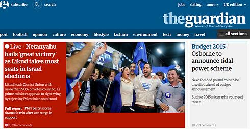 """ה""""גרדיאן"""" הבריטי מצטט את נתניהו מנאומו אמש: """"ניצחון כביר"""". העיתון ממשיך בסיקור החי והמובלט שלו  ()"""