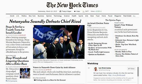 """""""נתניהו הביס כהוגן את יריבו העיקרי"""". העיתון האמריקני הנחשב """"ניו יורק טיימס"""" מעניק את כל חלקו העליון באתר לדרמה בישראל. באגף הטורים, כותב תומס פרידמן, הפרשן הראשי: """"קדימה, תהרסו לי את היום"""" ()"""