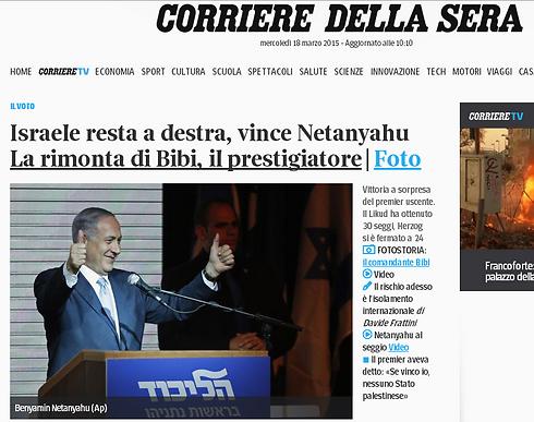 """""""ישראל נותרת בימין, נתניהו ניצח. הקאמבק של ביבי, הקוסם"""", קורא """"קוריירה דלה סרה"""" האיטלקי ()"""