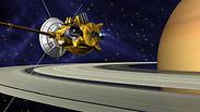 צילום: NASA/JPL/Caltech