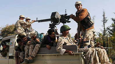 Houthi fighters in Yemen (Photo: Reuters)