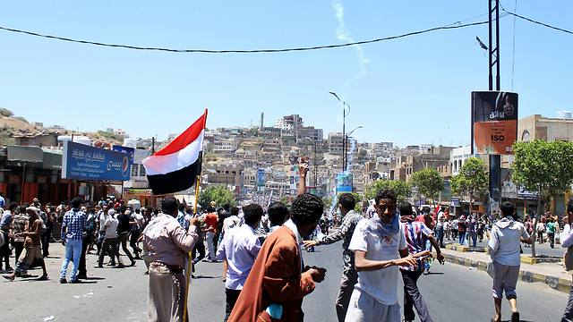 Anti-Houthi protest in Yemen (Photo: EPA)