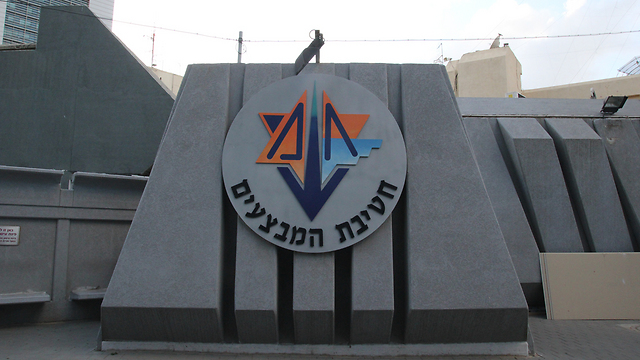 The entrance to the 'pit' (Photo: Eli Segal)