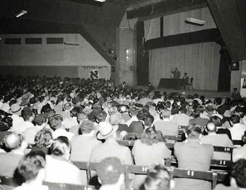 """בית העם, 1950. ידע ימים יפים יותר ופחות (צילום: כהן פריץ, לע""""מ)"""