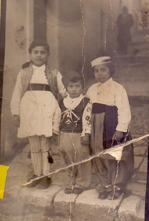 Shoshana and her brothers