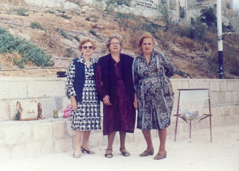 From left: Julia, Tikva and Nina in Jerusalem in the 1990s