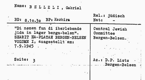 Documentation that Gabriel Bellili survived until the end of the war