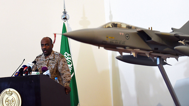 Spokesperson for Saudi-led coalition (Photo: AFP)